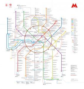 Spot the circles! Moscow Metropolitan. (Source: Moscow Metropolitan)